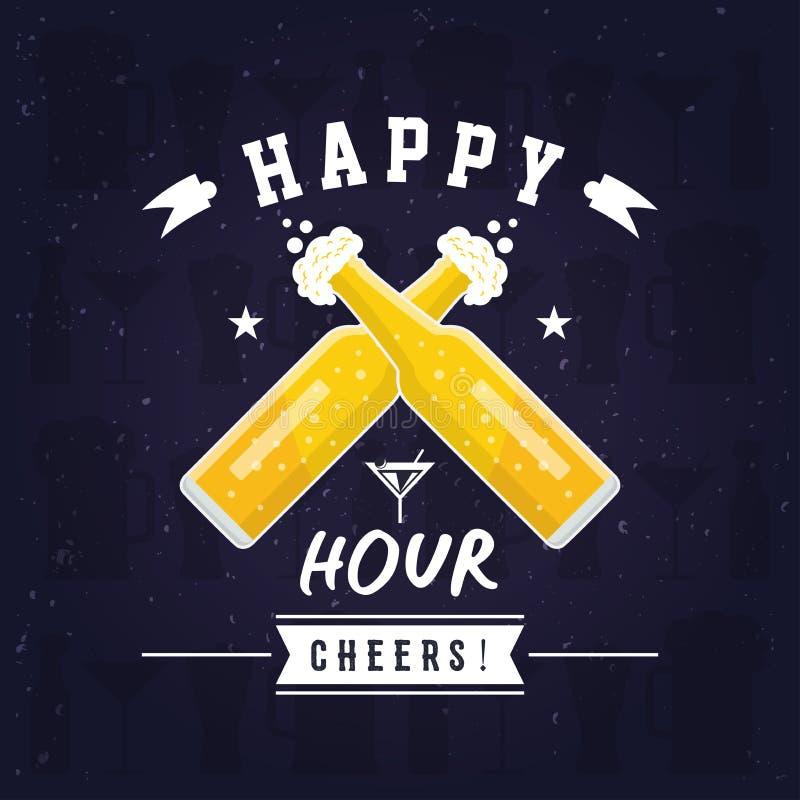 现代啤酒快乐时光卡片例证 向量例证