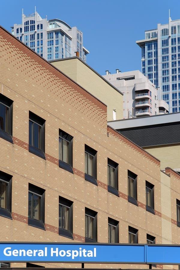 现代大厦的医院 库存照片