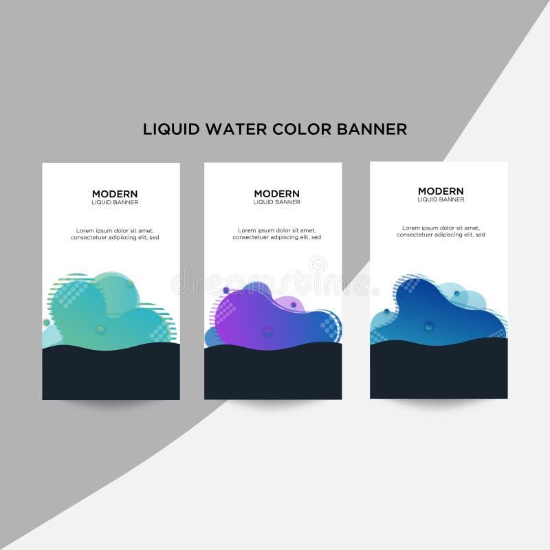 现代抽象颜色企业横幅在一个半音样式被安排 免版税库存图片