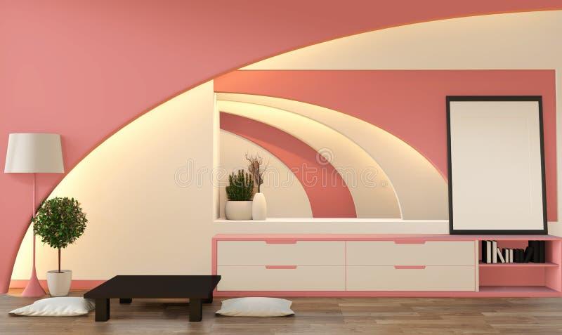 现代禅宗样式桃红色佐仓客厅 平安和平静的客厅 与东方对象和暗藏的光的装饰 3d 皇族释放例证