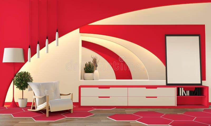 现代禅宗样式珊瑚颜色客厅 平安和平静的客厅 与东方对象和暗藏的光的装饰 3d 库存例证