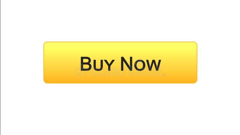 现在买网接口按钮橙色颜色,顾客决定,旅游业,信用 库存例证