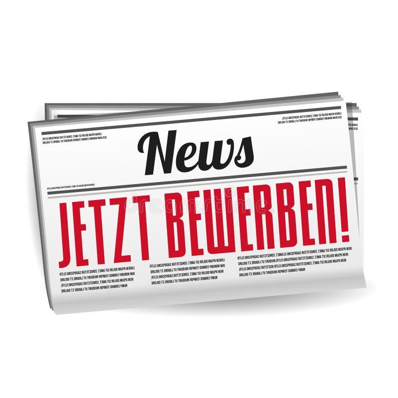 现在应用报纸-德国翻译:Jetzt bewerben Zeitung 向量例证