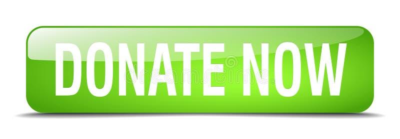 现在捐赠绿色正方形被隔绝的网按钮 向量例证