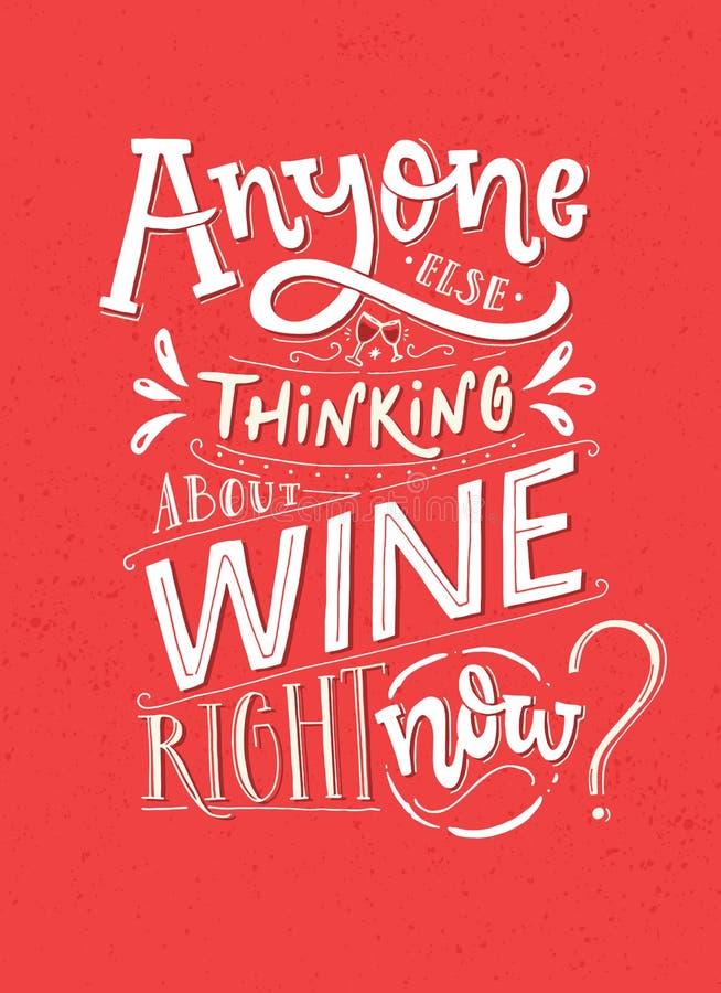 现在考虑酒的任何人 与酒行情的滑稽的说法海报 咖啡馆的桃红色和白色字法和 向量例证