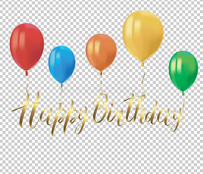 现实五颜六色的气球与反射和在透明背景的金黄题字生日快乐 欢乐装饰eleme 向量例证