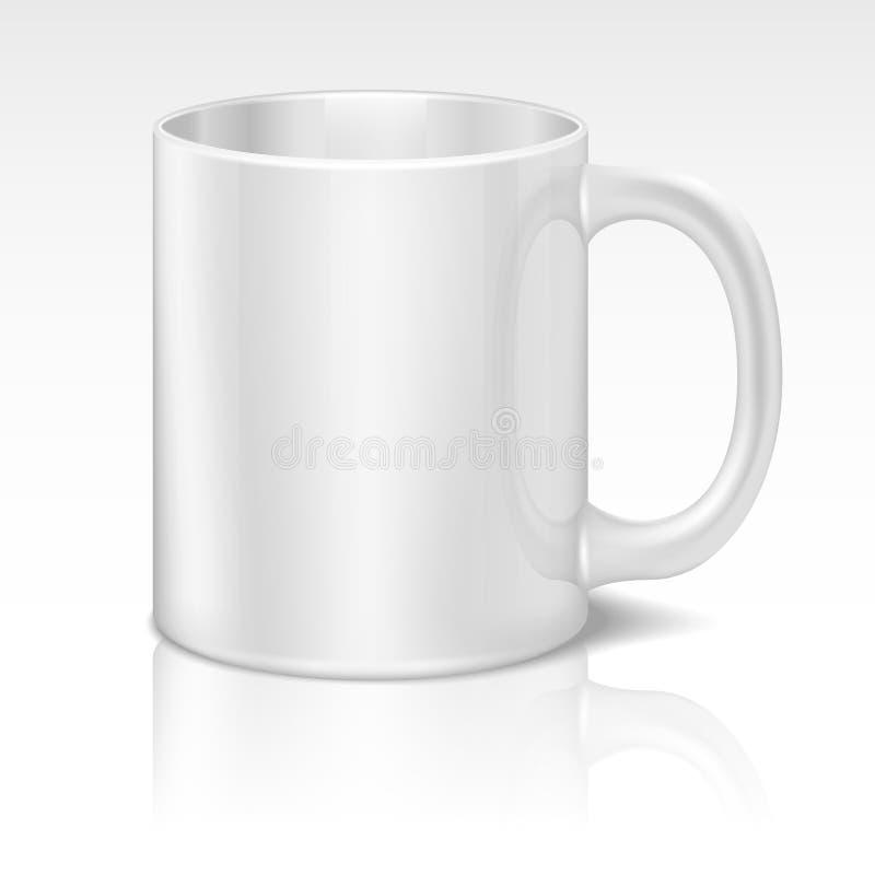 现实加奶咖啡杯子 也corel凹道例证向量 皇族释放例证