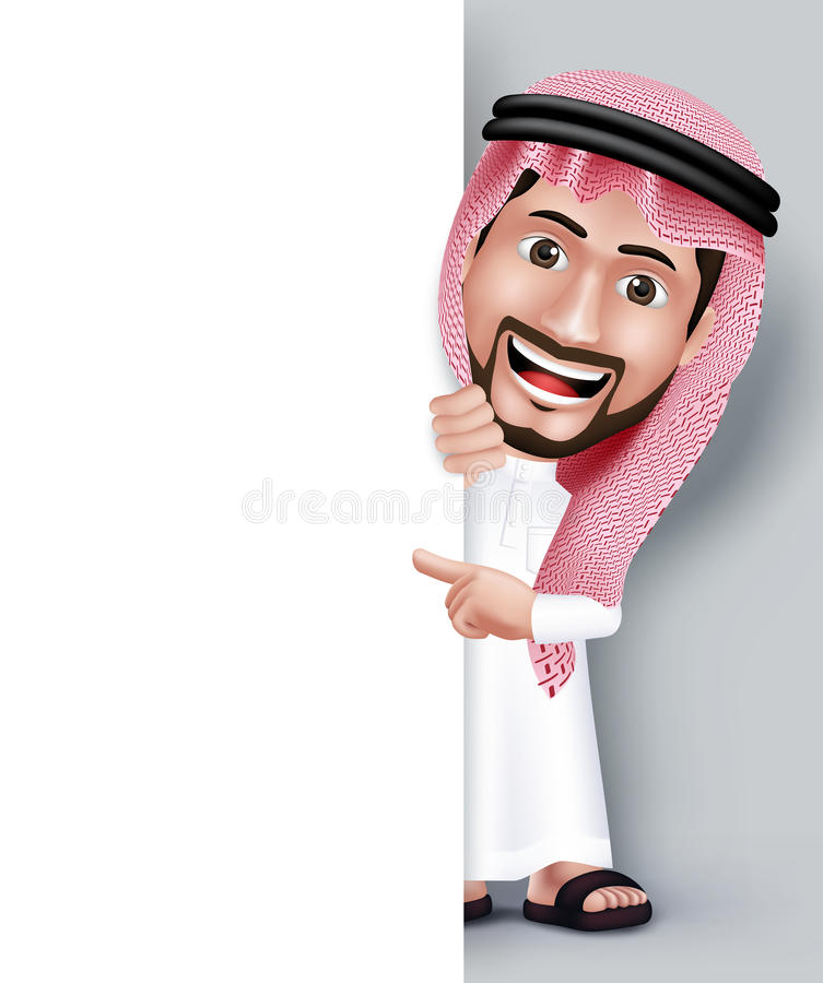 现实微笑的英俊的沙特阿拉伯人字符