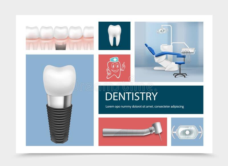 现实牙科元素构成 库存例证