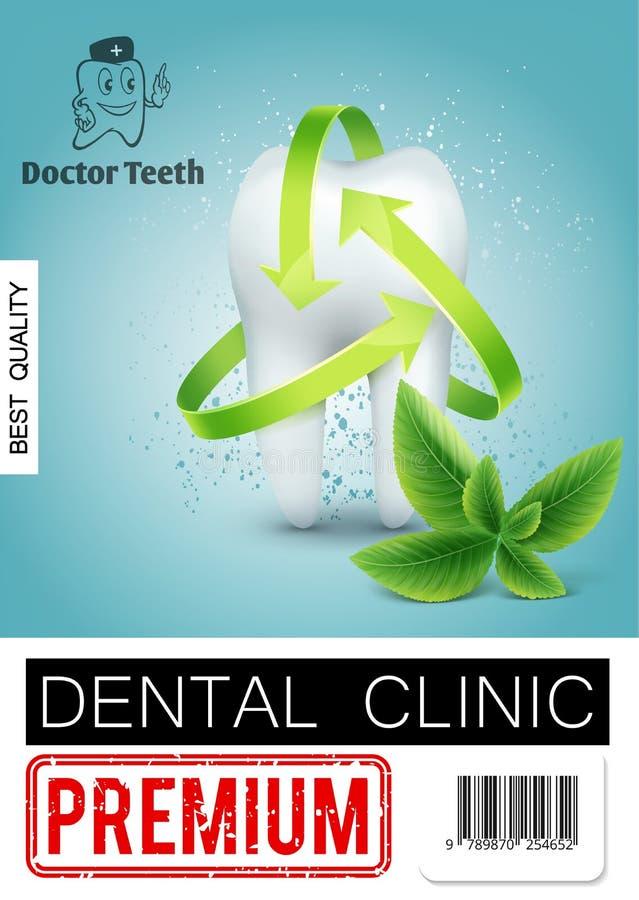 现实牙齿诊所广告海报 皇族释放例证