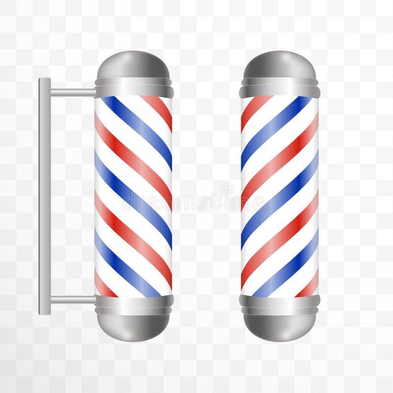 现实理发师杆 两根玻璃理发店杆 向量例证