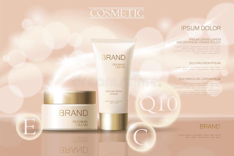 现实精美化妆广告横幅模板 3d详述了米黄管金黄设计商业增进元素 皇族释放例证
