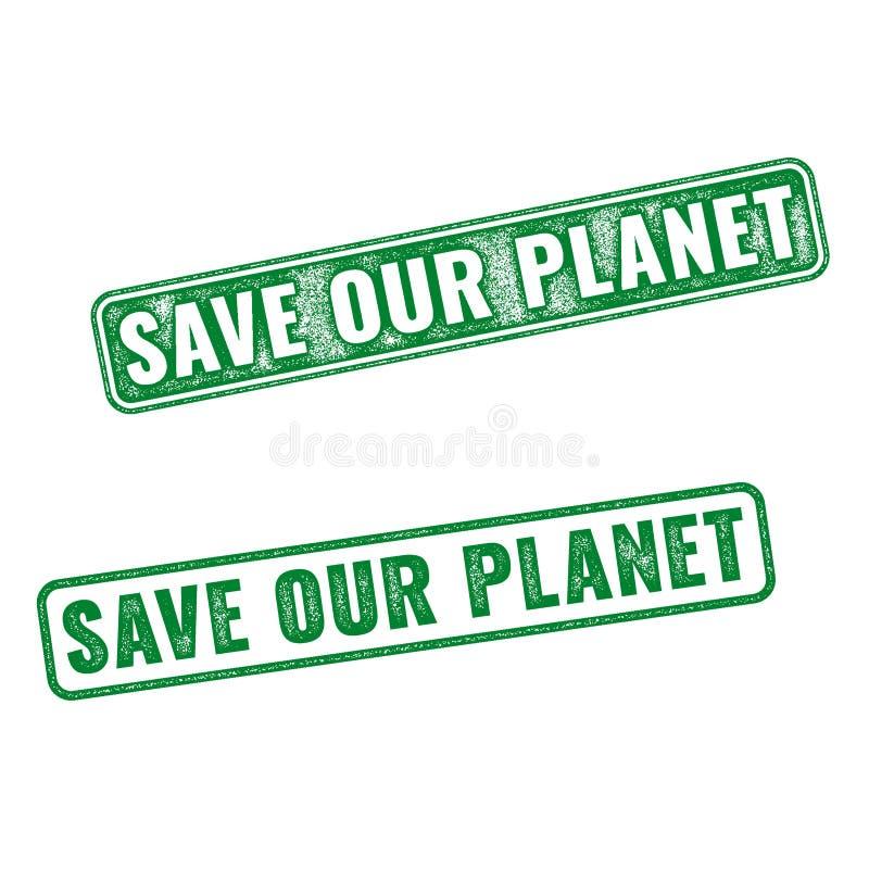 现实难看的东西不加考虑表赞同的人救球我们的行星 向量例证