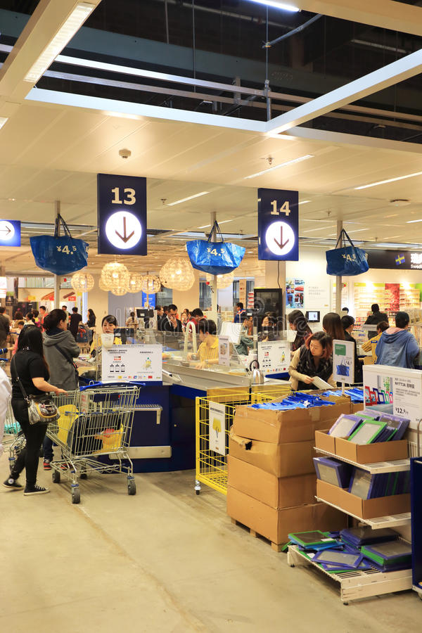 现金点在超级市场商店 免版税图库摄影