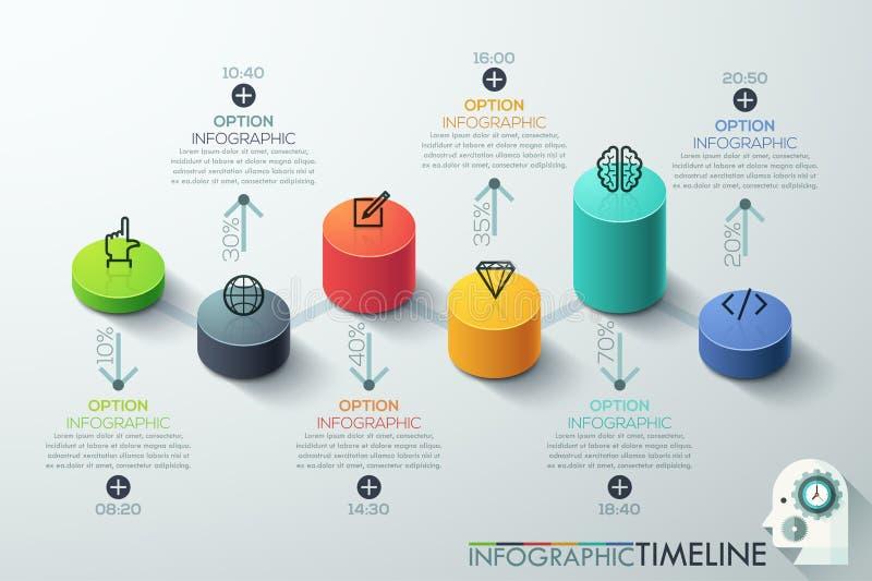 现代企业圆筒3d样式选择横幅 库存例证
