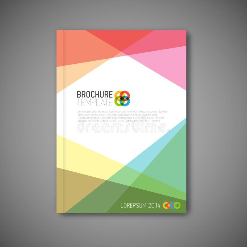 现代传染媒介摘要小册子设计模板 库存例证