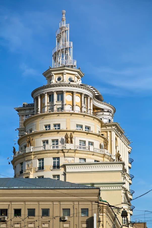 现代住宅复杂族长塔  莫斯科俄国 库存照片