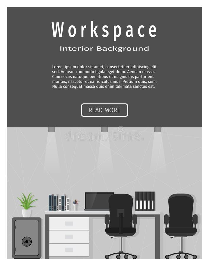 现代办公室工作场所网络设计横幅  工作区组织概念 皇族释放例证