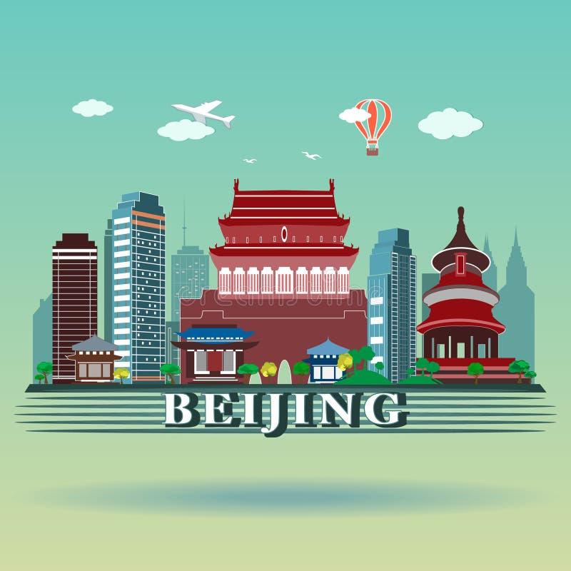 现代北京市地平线设计 皇族释放例证