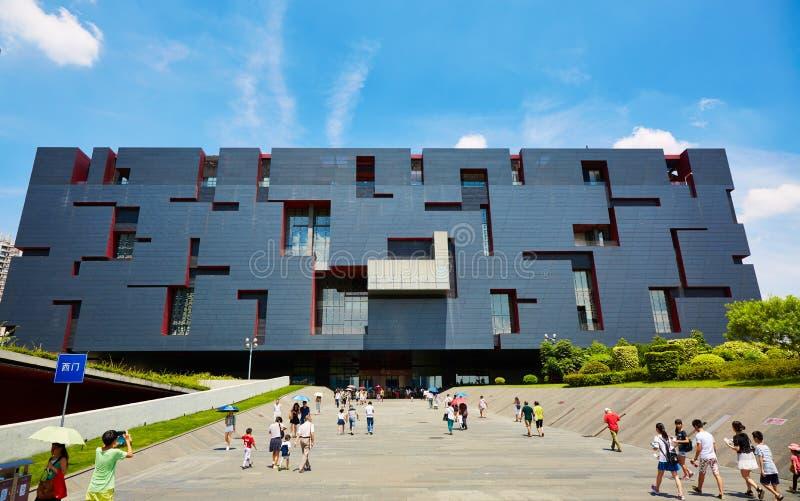 现代大厦,广东博物馆在广州,中国 免版税图库摄影