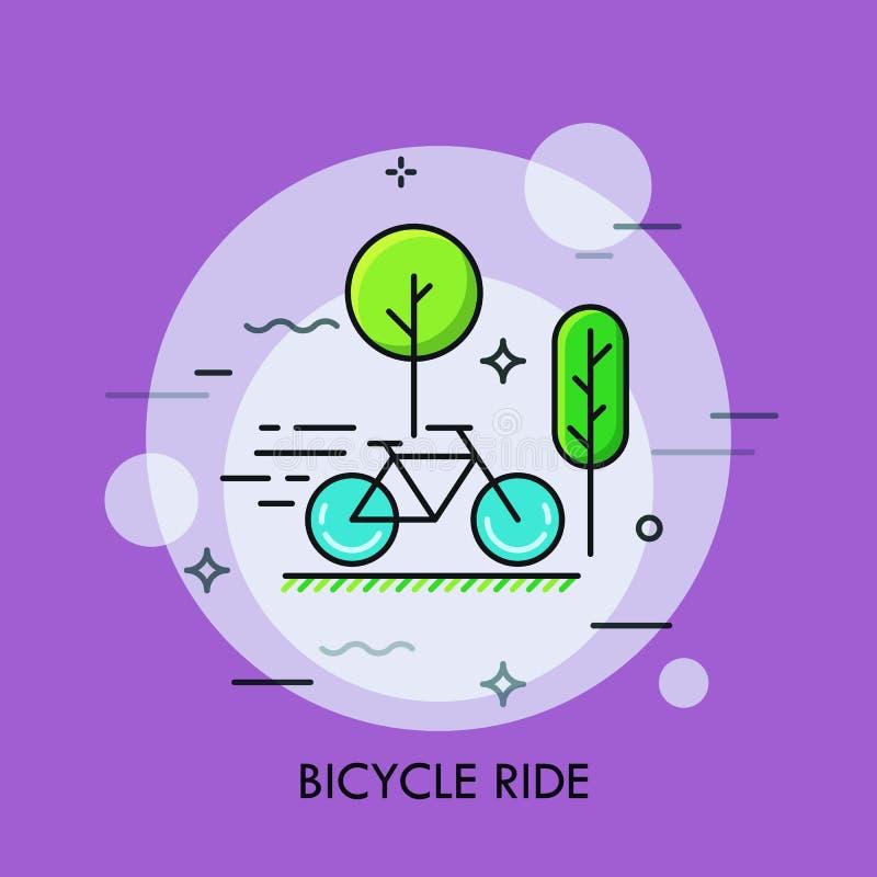现代最小的平的稀薄的线自行车乘驾概念传染媒介例证 皇族释放例证