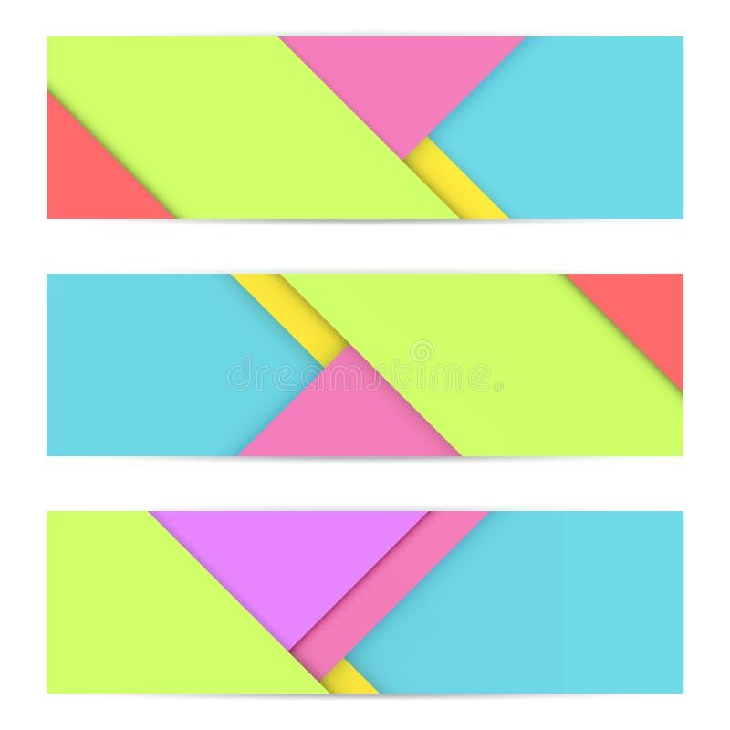 现代物质设计横幅  向量例证