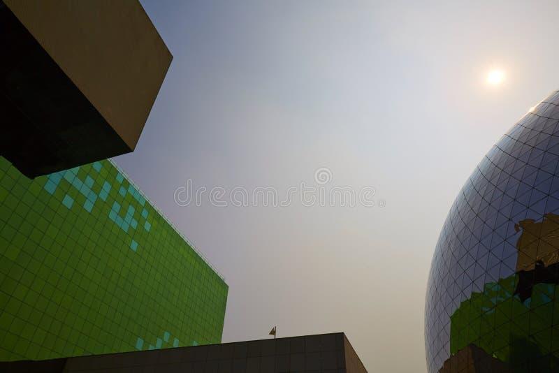 现代科技馆,北京 库存图片
