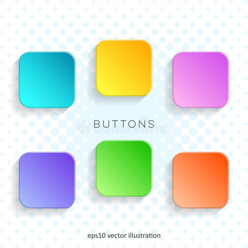 现代空白的五颜六色的网按钮 向量例证