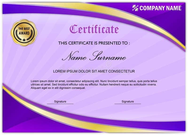 现代证明/文凭奖模板,紫色金子 库存例证