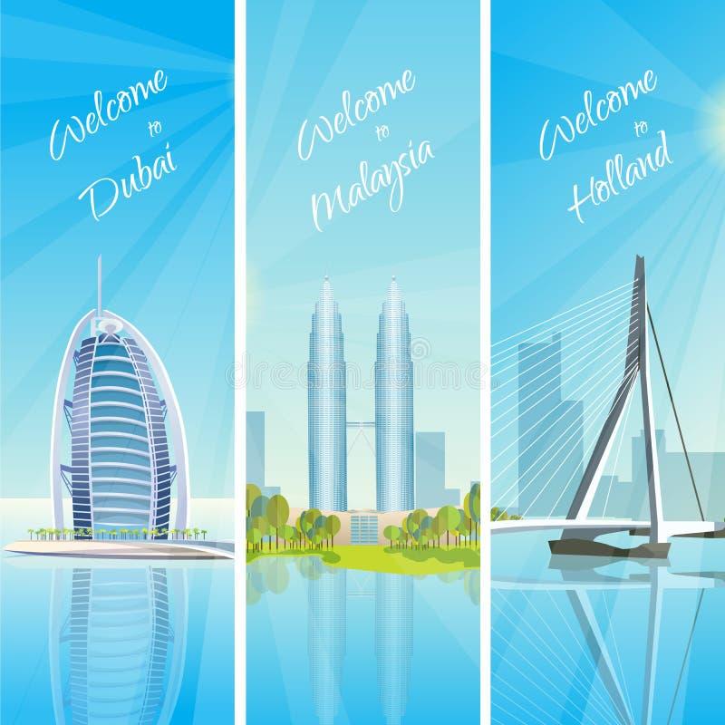 现代都市风景被设置的3副横幅 库存例证