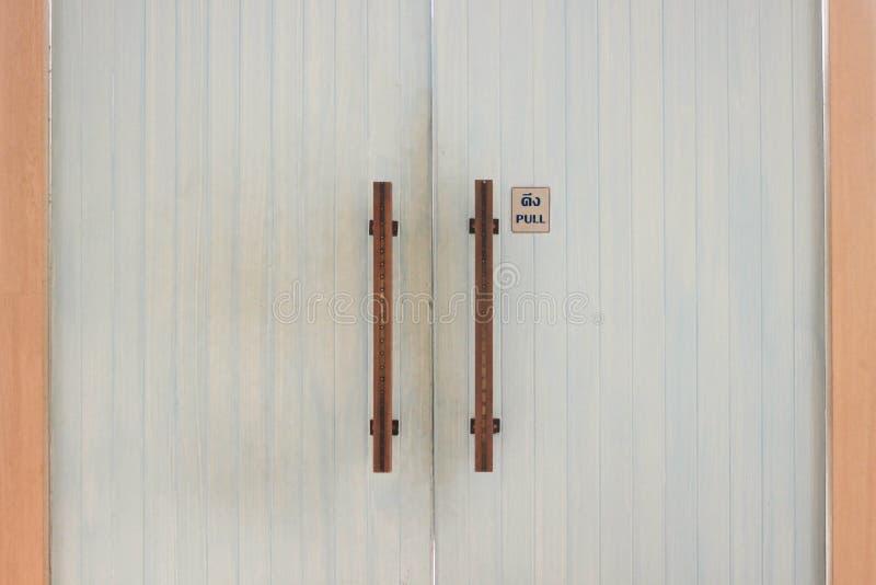 现代门说的标志`拉扯打开` 库存图片
