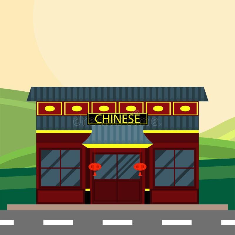 现代风景设置了用咖啡馆,餐馆大厦 平的样式传染媒介例证 汉语和灯笼 向量例证