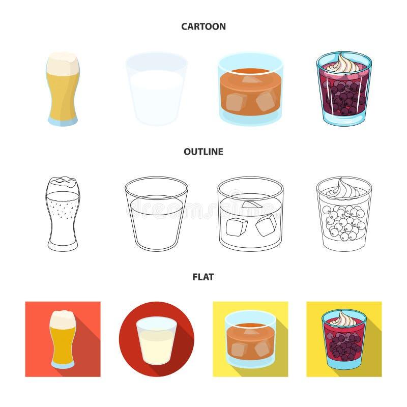 玻璃和透明商标传染媒介设计  玻璃和空的储蓄传染媒介例证的汇集 皇族释放例证