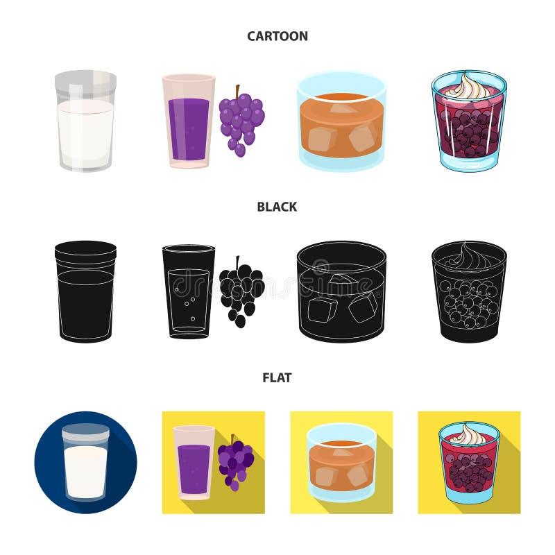 玻璃和透明商标的传染媒介例证 设置玻璃和空的储蓄传染媒介例证 皇族释放例证