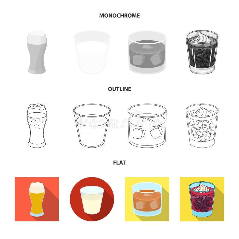 玻璃和透明商标的传染媒介例证 设置玻璃和空的储蓄传染媒介例证 向量例证