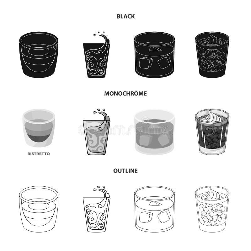 玻璃和透明标志传染媒介设计  玻璃和空的储蓄传染媒介例证的汇集 向量例证