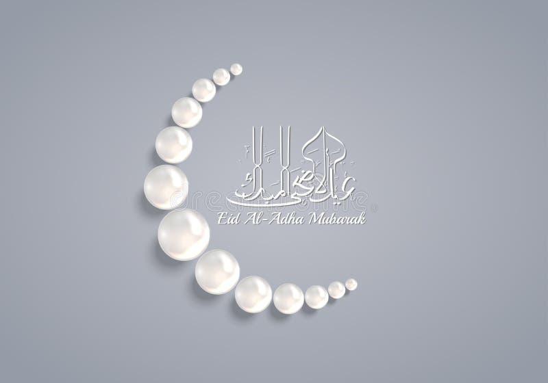 珍珠和文本Eid AlAdha阿拉伯伊斯兰教的书法做的新月形月亮  库存例证