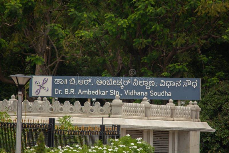 班加罗尔,卡纳塔克邦印度6月04日2019年:比尔borad显示博士 B r 在vidhana soudha,Bengalore附近的Ambedkar地铁站乐团 免版税库存照片