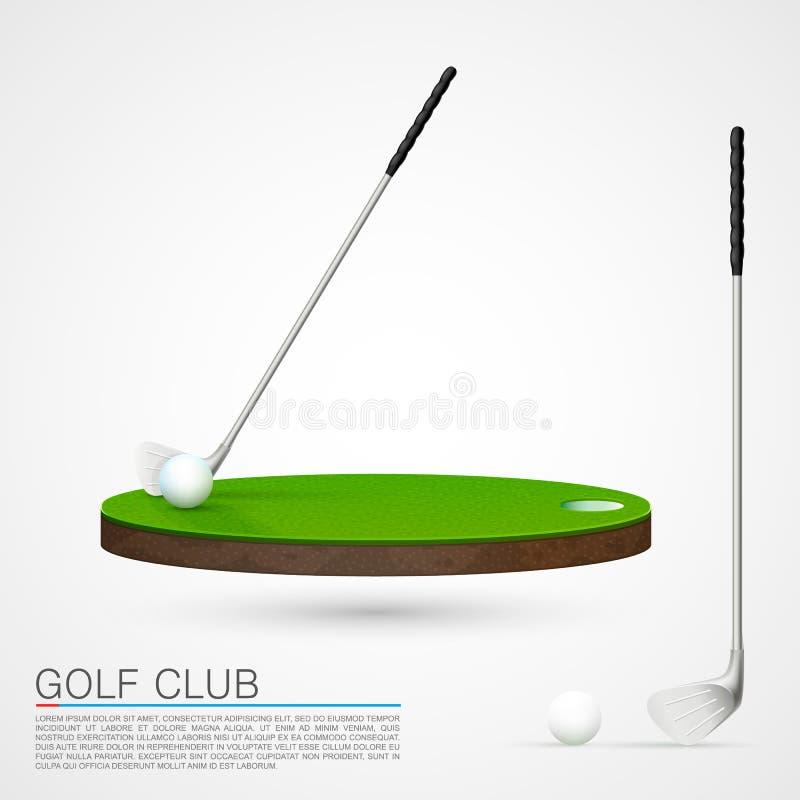 球俱乐部高尔夫球草 库存例证