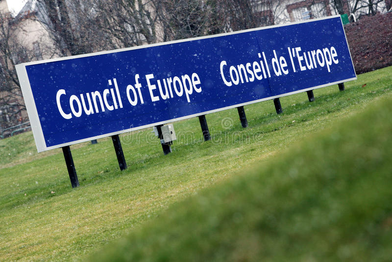 理事会欧洲 免版税库存照片