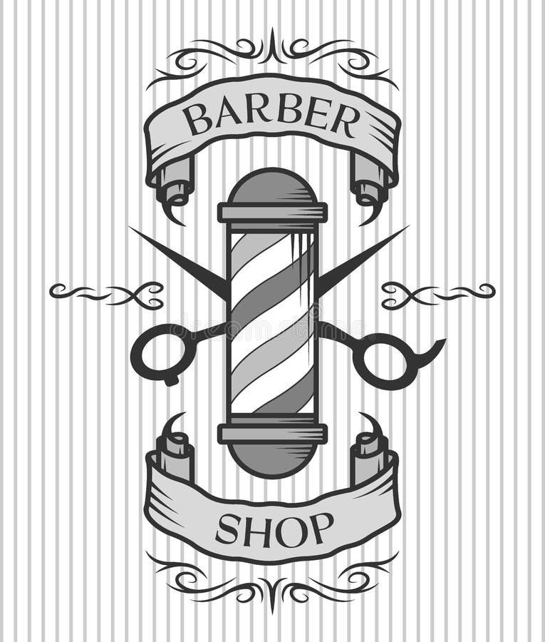理发师杆、剪刀和丝带文本的 库存例证