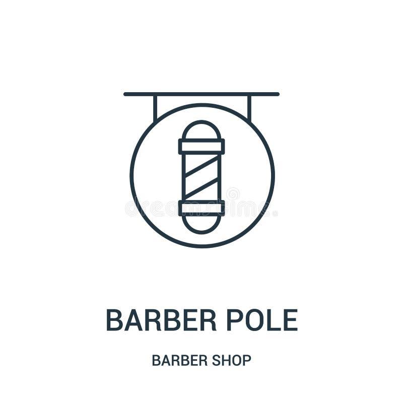 理发师杆从理发店汇集的象传染媒介 稀薄的线理发师杆概述象传染媒介例证 向量例证