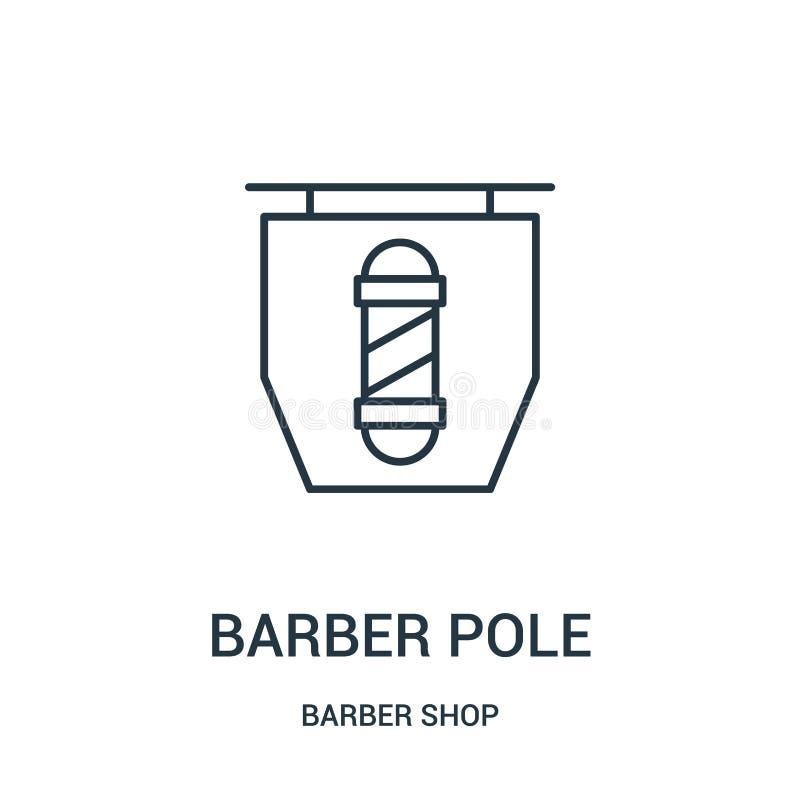理发师杆从理发店汇集的象传染媒介 稀薄的线理发师杆概述象传染媒介例证 皇族释放例证