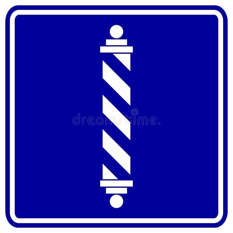 理发师杆界面符号 向量例证