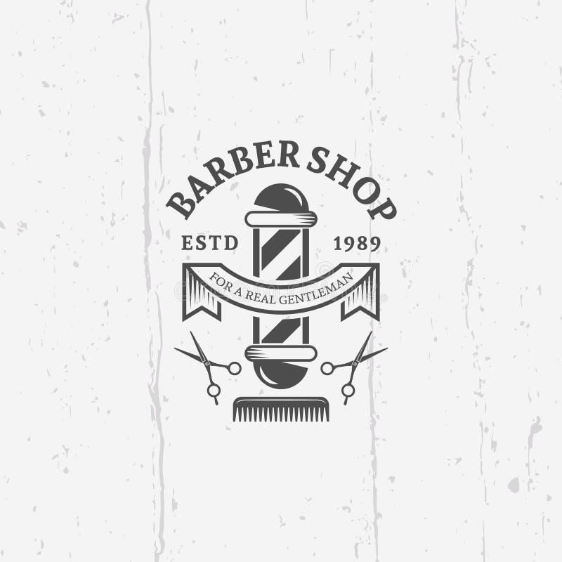 理发店杆和丝带文本的导航象征 向量例证