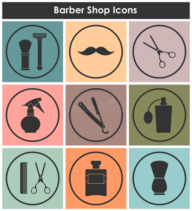 理发店被设置的葡萄酒象 向量例证