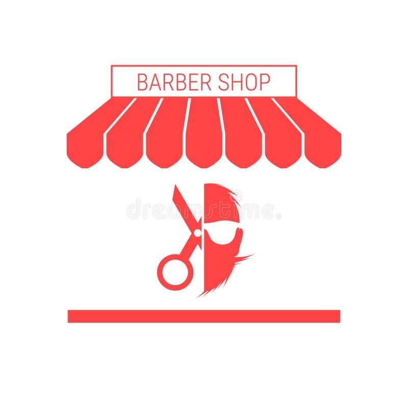 理发店,理发沙龙唯一平的传染媒介象 镶边遮篷和牌 向量例证