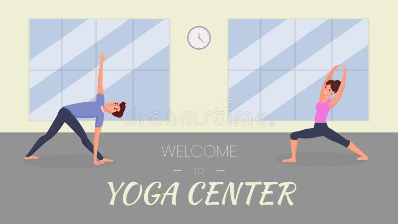 瑜伽中心传染媒介横幅模板 做体育、嬉戏男人和妇女的夫妇在瑜伽演播室行使动画片 皇族释放例证