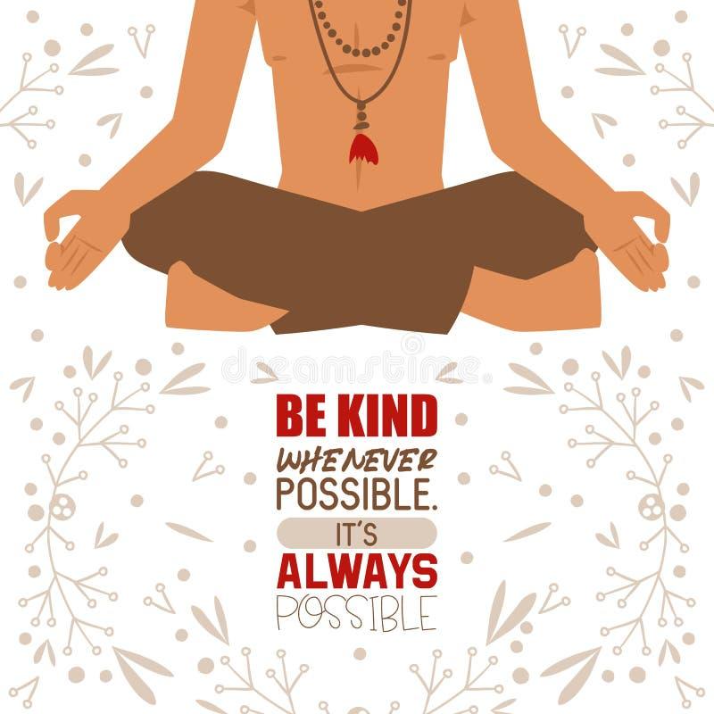 瑜伽佩带印度衣裳横幅的莲花姿势的思考的信奉瑜伽者人 是亲切的若情况许可 它总是可能的s 向量例证