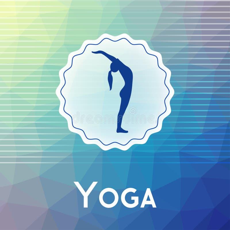 瑜伽演播室的名字现代多角形背景的 向量例证